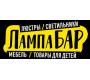 LampaBar