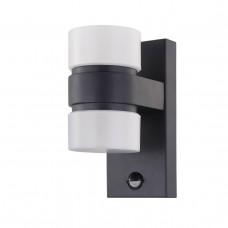 Уличный настенный светодиодный светильник Eglo Atollari 96276