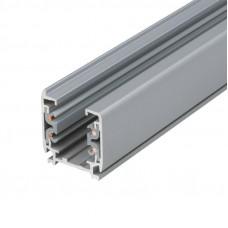 Шинопровод трехфазный (09722) Uniel UBX-AS4 Silver 100