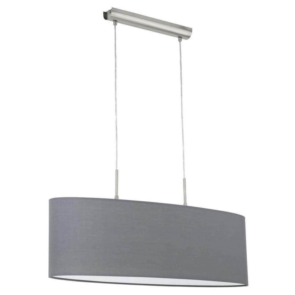 Подвесной светильник Pasteri 31582