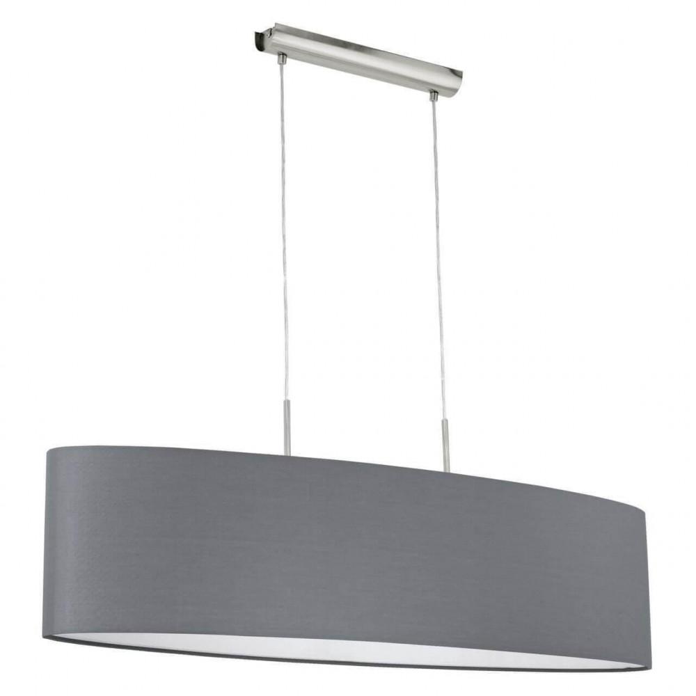 Подвесной светильник Pasteri 31586