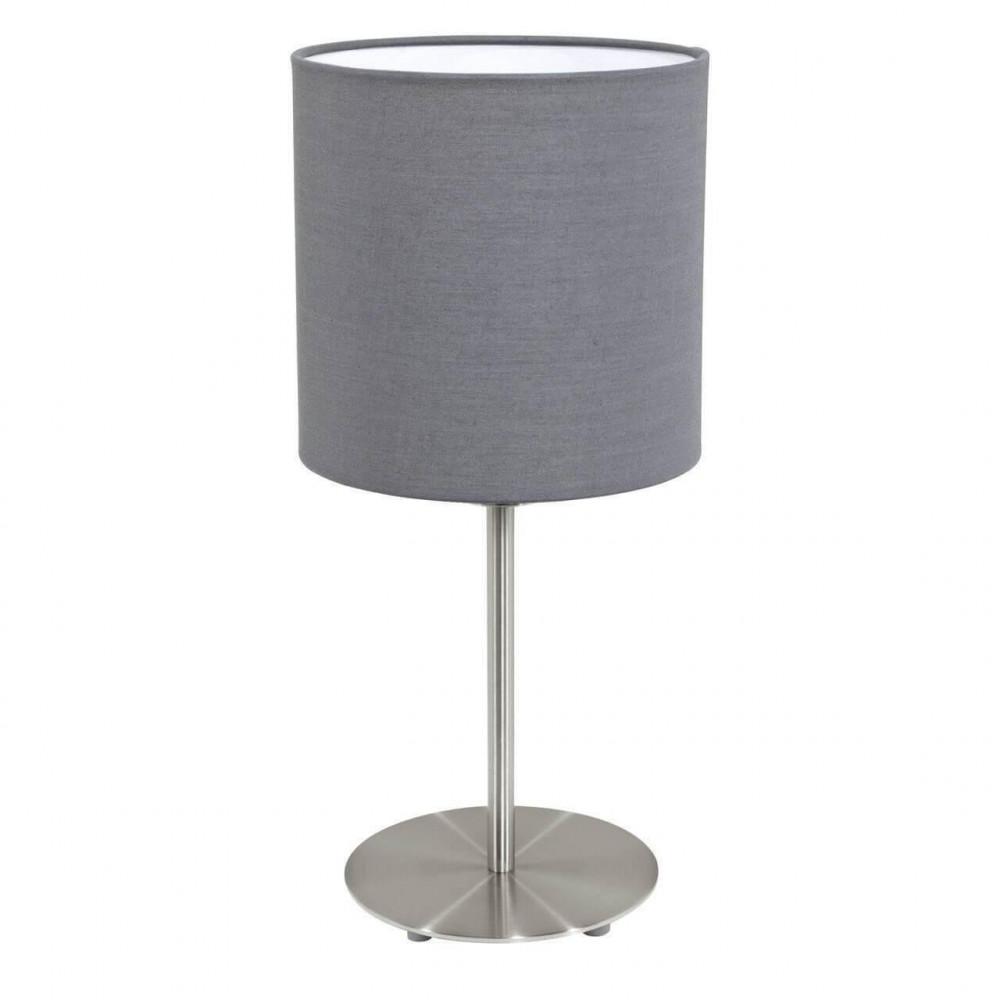 Настольная лампа декоративная Pasteri 31596