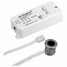 Датчик движения Arlight SR-8001 SR-8001A Silver (220V, 500W, IR-Sensor)