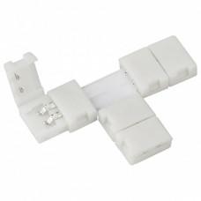Соединитель лент T-образный жесткий Arlight 0240 24057