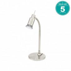 Настольная лампа офисная Eridan 90829