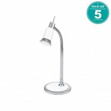 Настольная лампа декоративная Eridan 90838