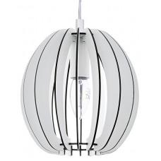 Подвесной светильник Cossano 94443