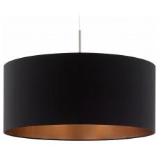 Подвесной светильник Maserlo 94914