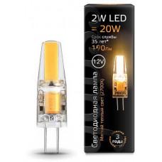 Лампа светодиодная Gauss 2077 G4 2Вт 2700K 207707102