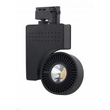 Светильник на штанге Horoz Electric 018-001 HRZ00000842
