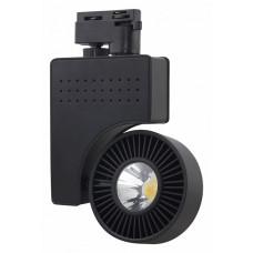 Светильник на штанге Horoz Electric 018-001 HL834L 018-001-0040 Черный