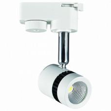 Светильник на штанге Horoz Electric Milano-5 HRZ00000881
