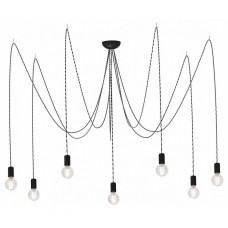 Подвесной светильник Nowodvorski Spider Gray 6787