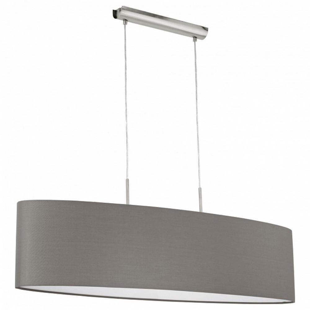 Подвесной светильник Pasteri 31587