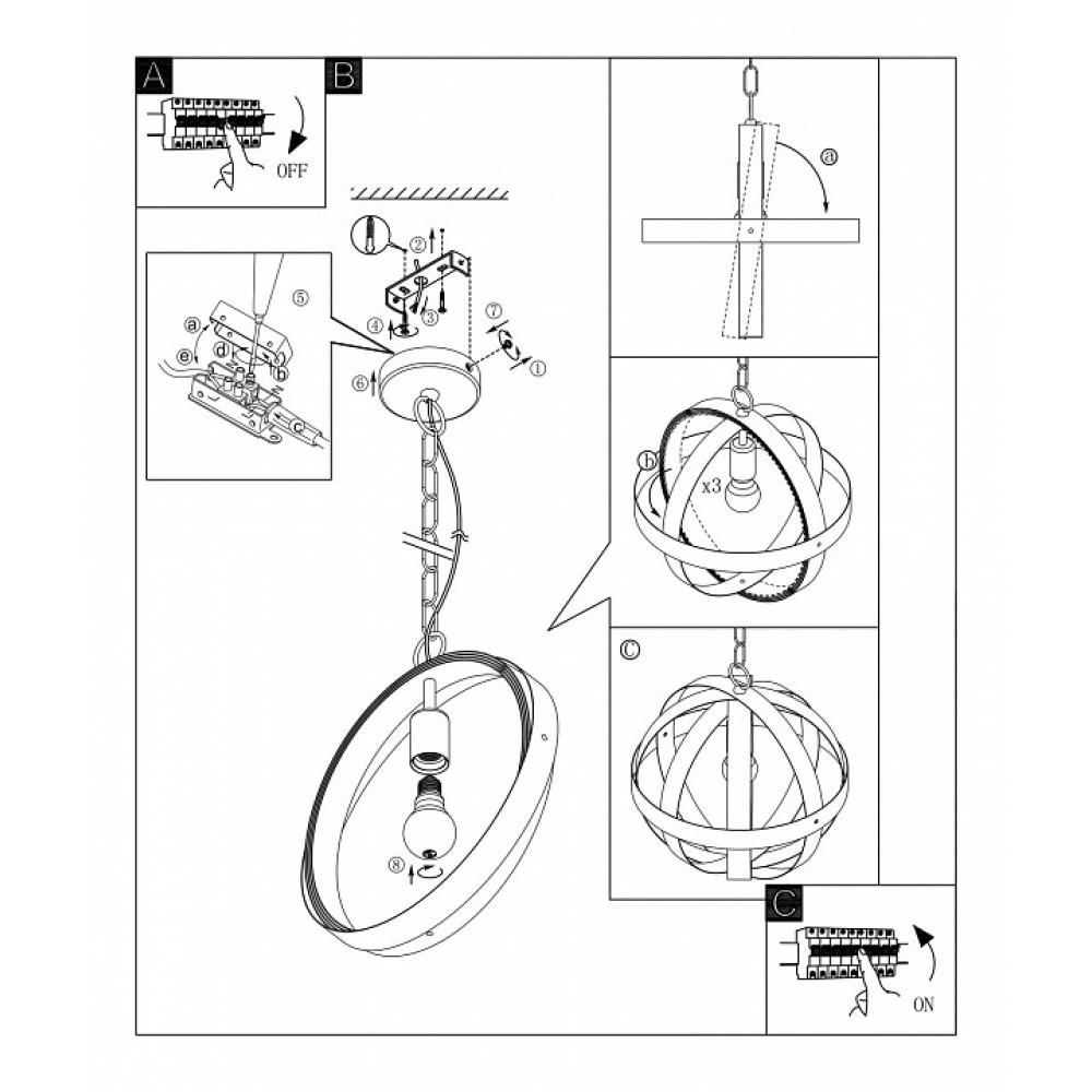 Подвесной светильник Westbury 49476