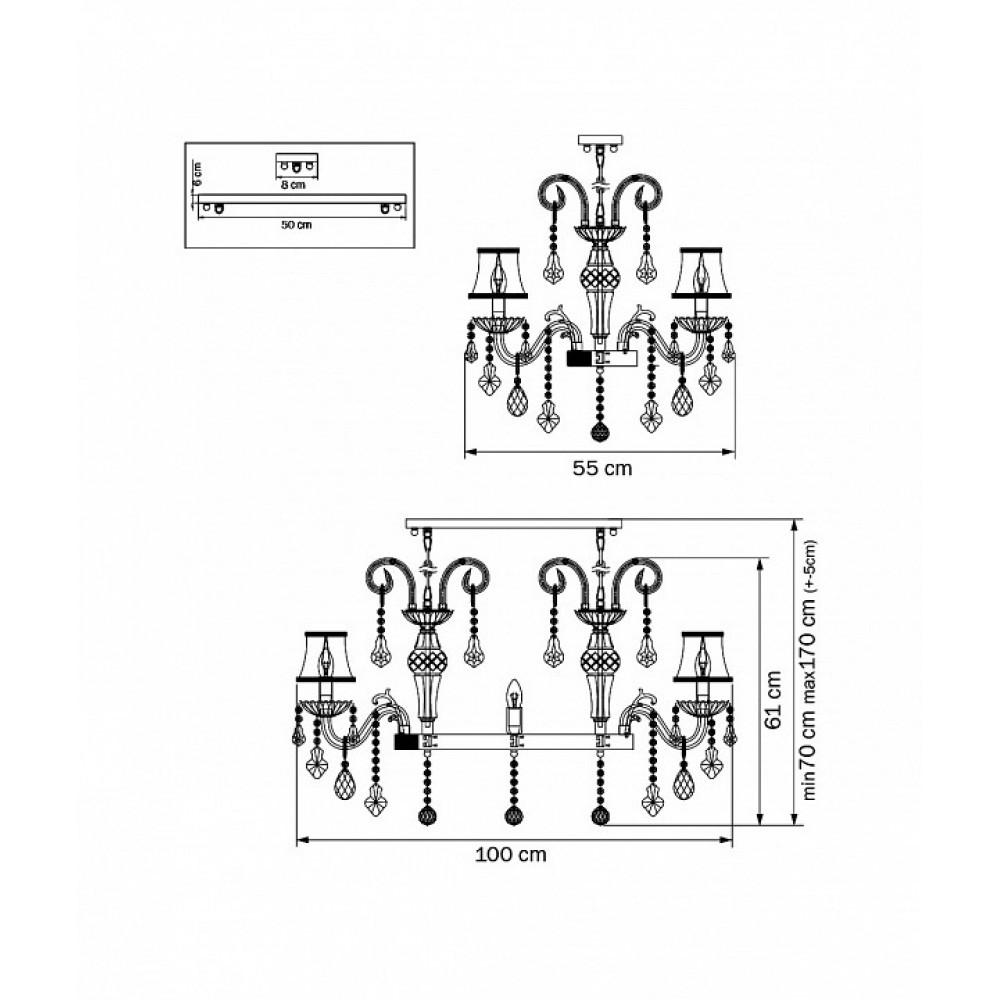 Подвесной светильник Nativo 715117