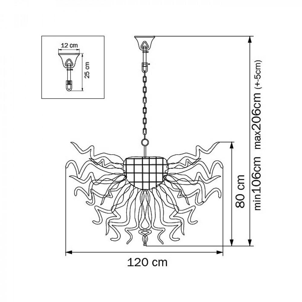 Подвесной светильник Artglass 890040