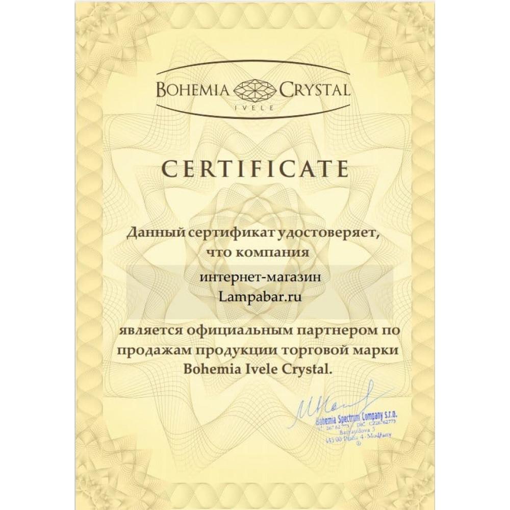 Люстра хрустальная большая Bohemia 1703/18/320+210/A/GB
