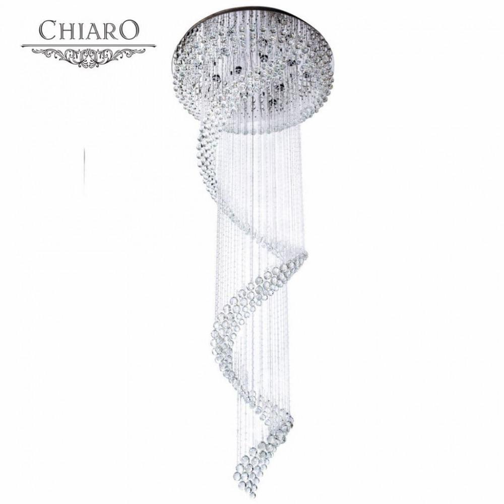 Светильник потолочный Chiaro 464013215 Бриз
