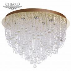 Светильник потолочный Chiaro 464013711