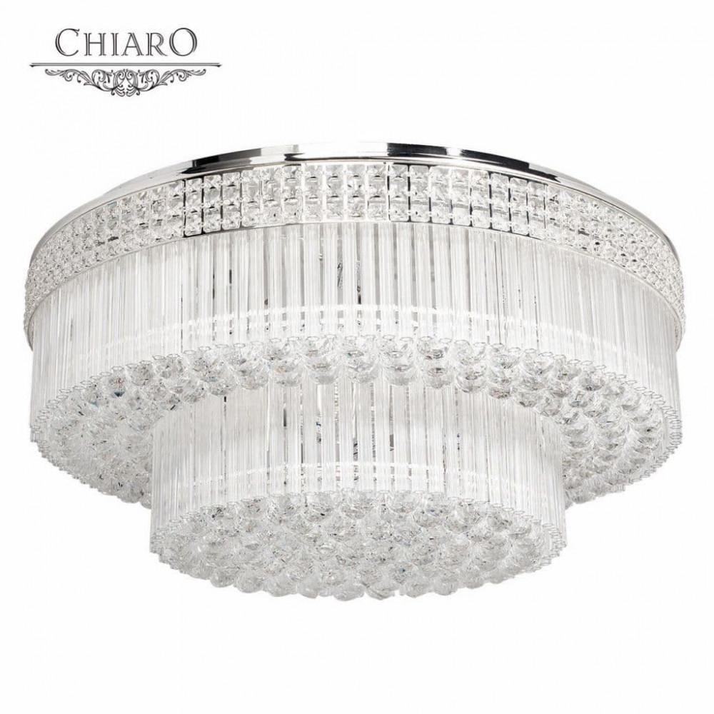 Светильник потолочный Chiaro 464015139 Бриз