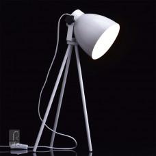 Лампа настольная Regenbogen 497032401 Хоф