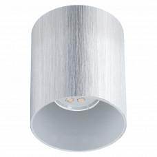 Светильник потолочный светодиодный Eglo 93159 BANTRY 2