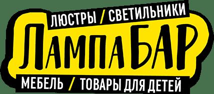 ЛампаБар (Хабаровск)